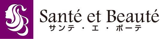 サンテ・エ・ボーテ